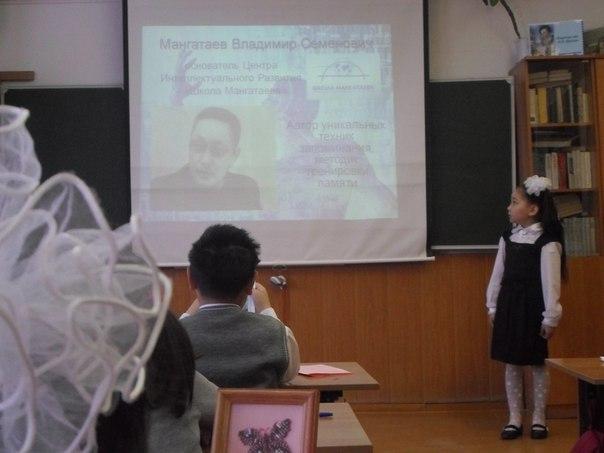 Афиша Улан-Удэ Школа Мангатаева. Бесплатный мастер класс.