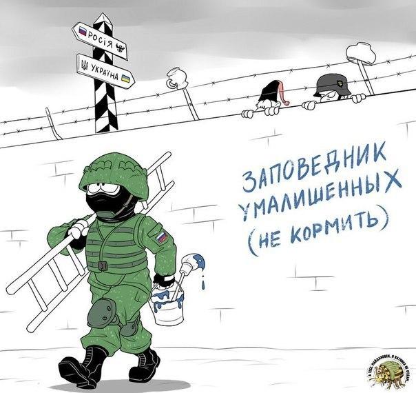 Профильный комитет ВР поддержал легализацию иностранцев, воюющих за Украину в АТО, - Тымчук - Цензор.НЕТ 8538