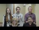 PANDORICA - Репетиция Lollipop 2