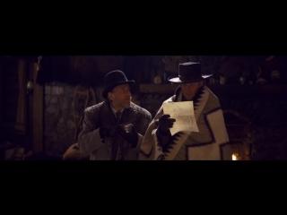Омерзительная восьмерка / The Hateful Eight (2015) трейлер
