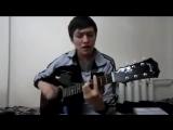 марат - сенсің жаным (казахские песни под гитару)-1