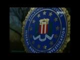 Discovery «Архивы ФБР (20). Убийства в Лиге Плюща» (Документальный, США)