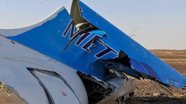 Рейс 9268: чудовищная небрежность или теракт?