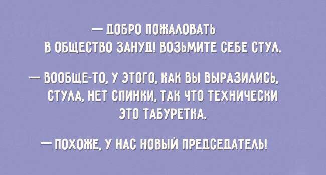 Объективизм (соционика, Миронов)