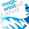 Школа виндсерфинга Magic Wind