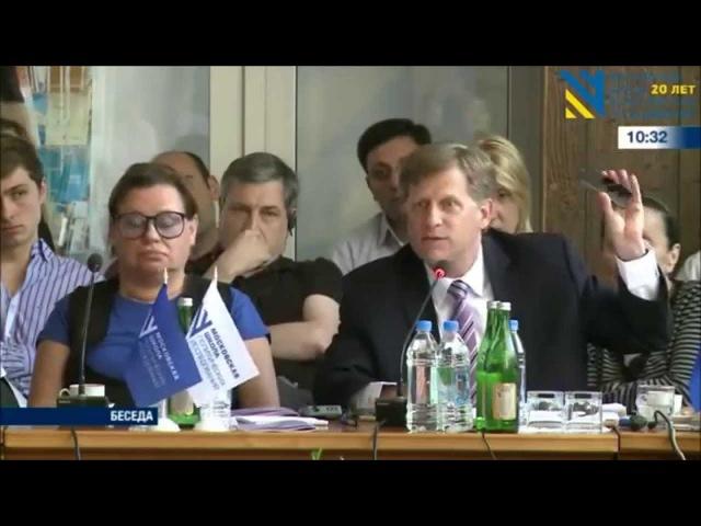 Майкл Макфол троллит российских студентов