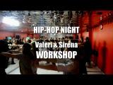 Мастер класс от Valeri & Sirena - RaiSky Dance Studio