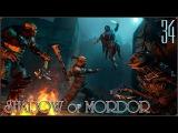 Middle Earth: Shadow of Mordor: Рыбацкая деревня #34