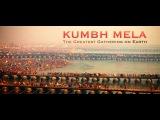 KUMBH MELA The Greatest Gathering of People Ever on Planet Earth! TPOTY 2014 WINNER