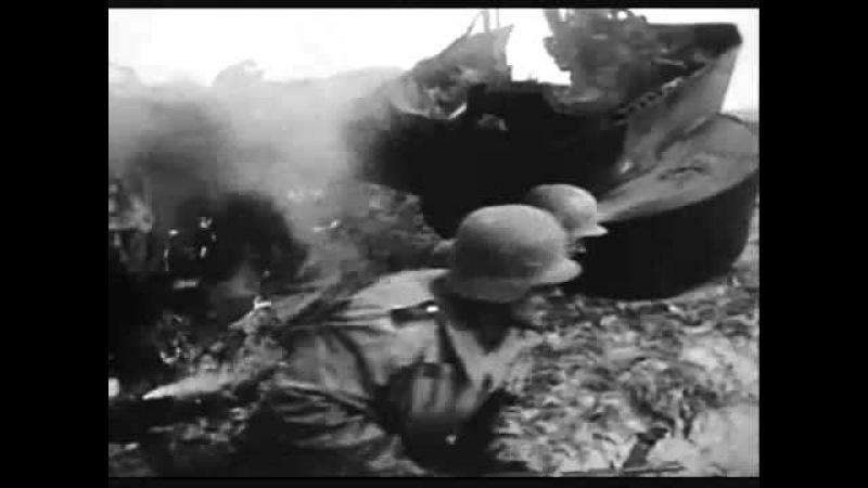 Начало Великой Отечественной войны - 22 июня 1941 года