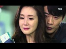 Temptation [유혹] FMV - Thur Kue Tung Hua Jai [You're my heart] Thai Song