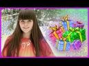 Мои beauty покупки и подарки на Новый год и День Рождения :)