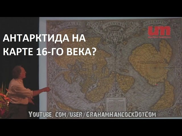 Грэм Хэнкок Потерянная Цивилизация и Древний Египет