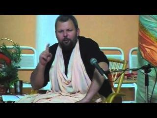 Свами Авадхут | Гаура-лила - самое сильное духовное лекарство