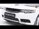 Зимняя заглушка решетки переднего бампера KIA Cerato Forte  2008-2013 (russ-artel.ru)