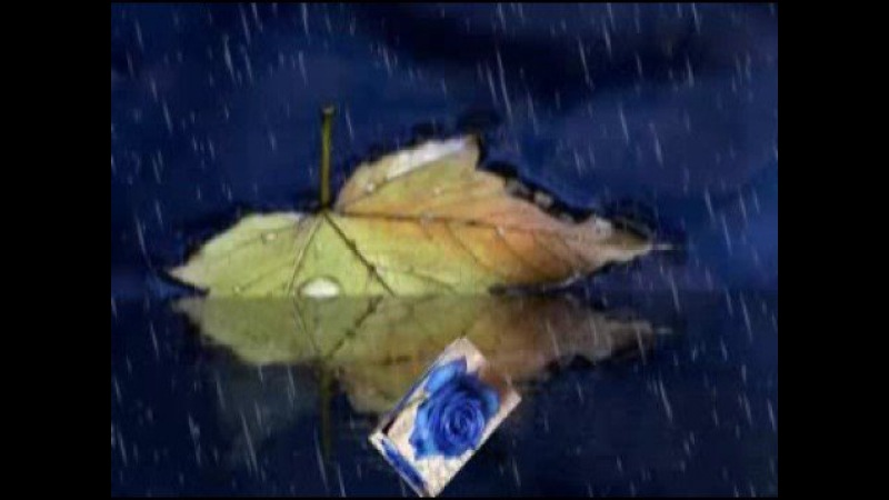 Manan - Andzrev E Galis - Անձրև Է Գալիս