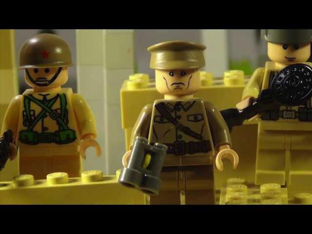 Лего мультфильм Сталинград, Великая Отечественная война / Lego Stalingrad battle WW2