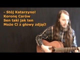 Польский язык. Урок 14. Jacek Kaczmarski -
