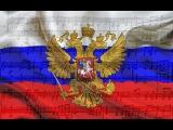 История гимнов России
