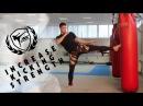 Обучение сильных ударов ногами, скоростно-силовая тренировка на ноги.