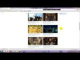 Вк даң видео жүктеу. Арнайы Online-Multfilm.hol.es сайты үшін