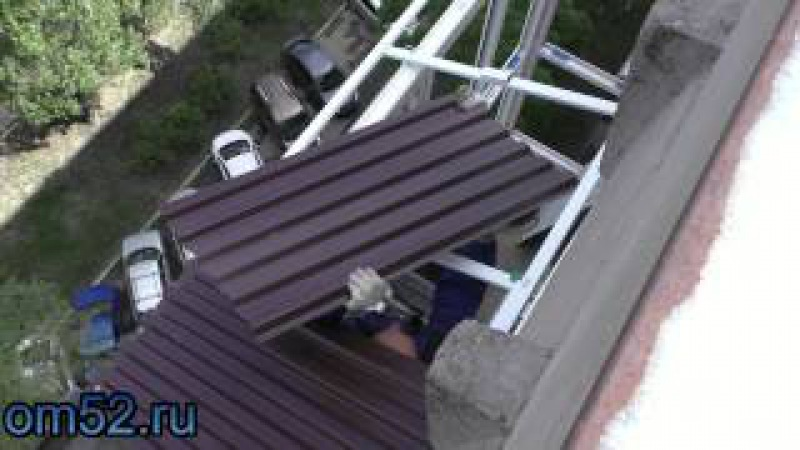 Search result youtube video сварка+крыши+на+балкон.