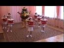 """Танец для детей """"Самовар"""". Простые движения."""