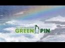 Эко-средства для дома Green Pin. Абсолютно безопасная чистота.