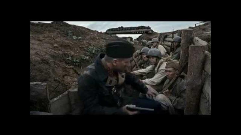 Фактор 2 песня-Война бесконечная стрельба над головой