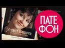 Марина Есипенко - В Александровском саду. Песни Олега Митяева Full album 2012