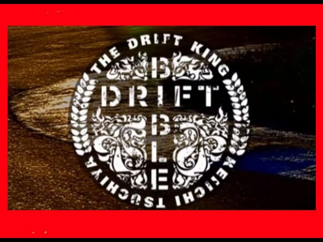 Drift Bible Русская Версия