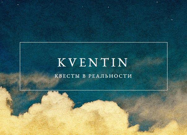 "Хоррор-квест ""Забвение"" от ""Kventin"" всего от 40 руб."