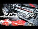 XXX-R RTR