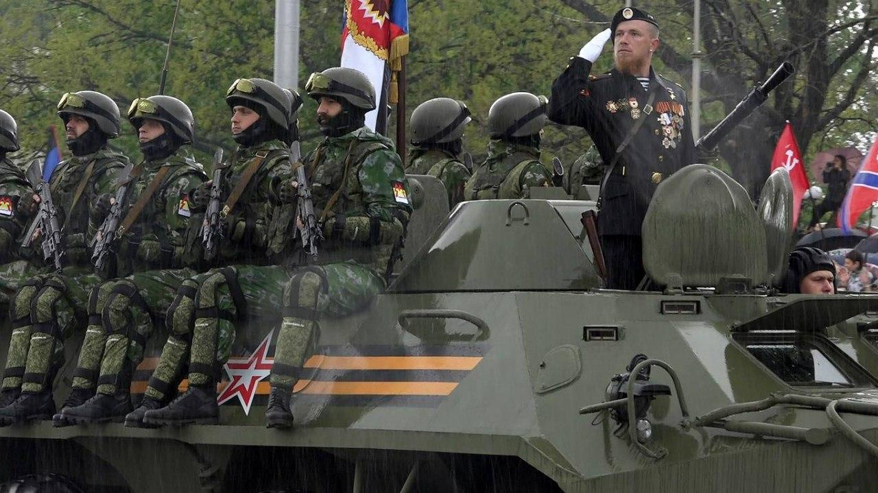 День Победы в Донецке