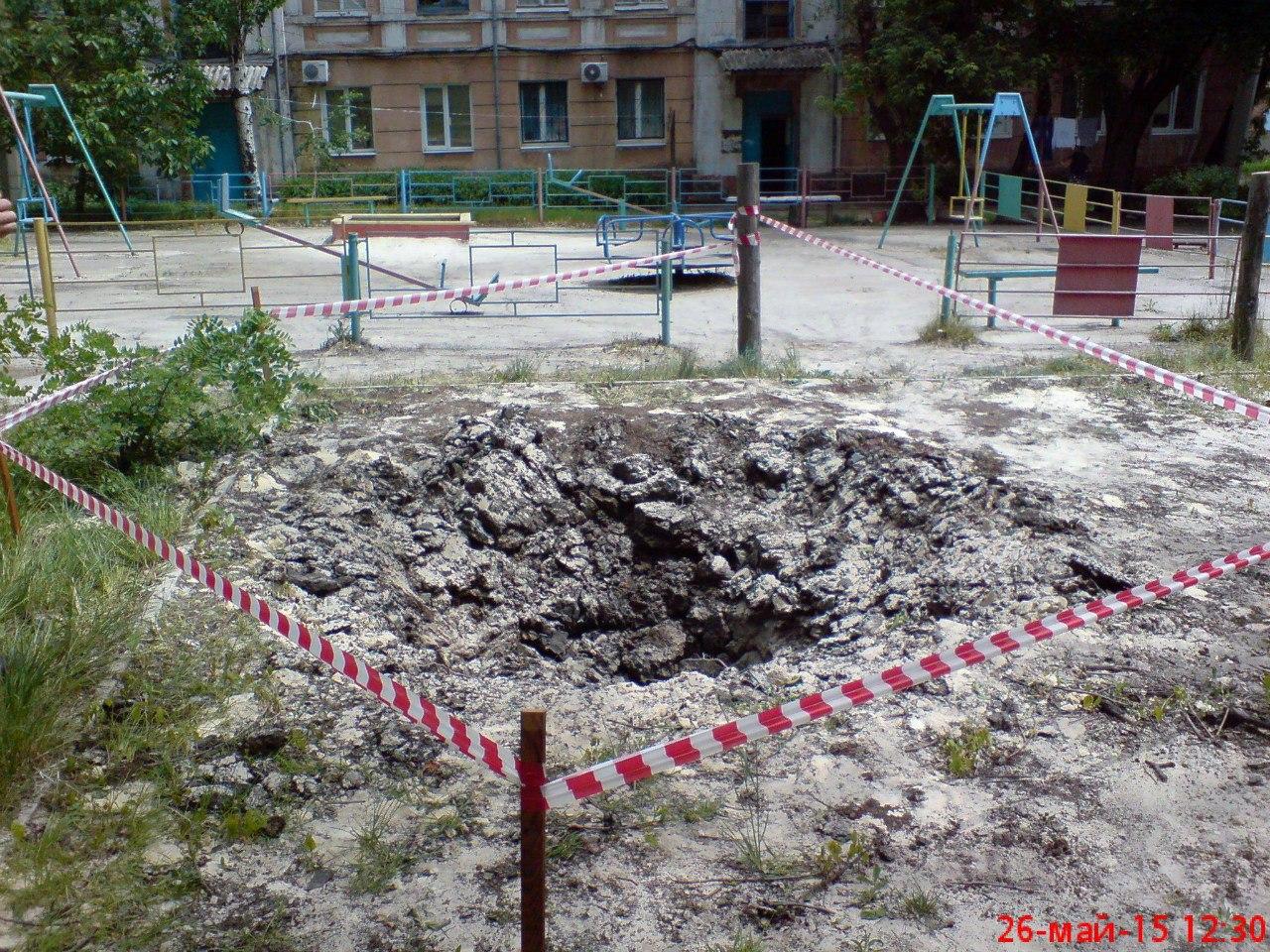 Детская площадка перед автомойкой