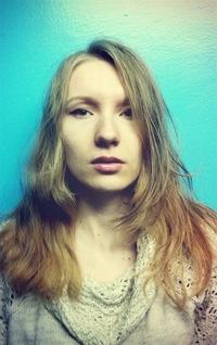 Александра Стовбун