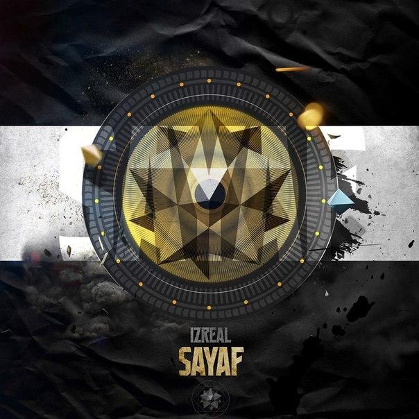 Sayaf  (Izreal) - Многогранник (2014)