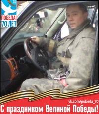 Денис Митрофанов ВКонтакте