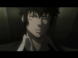 Психо-паспорт  Psycho-Pass New Edit TV - 8 серия [MVO] [2014]