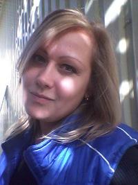 Татьяна Дейко