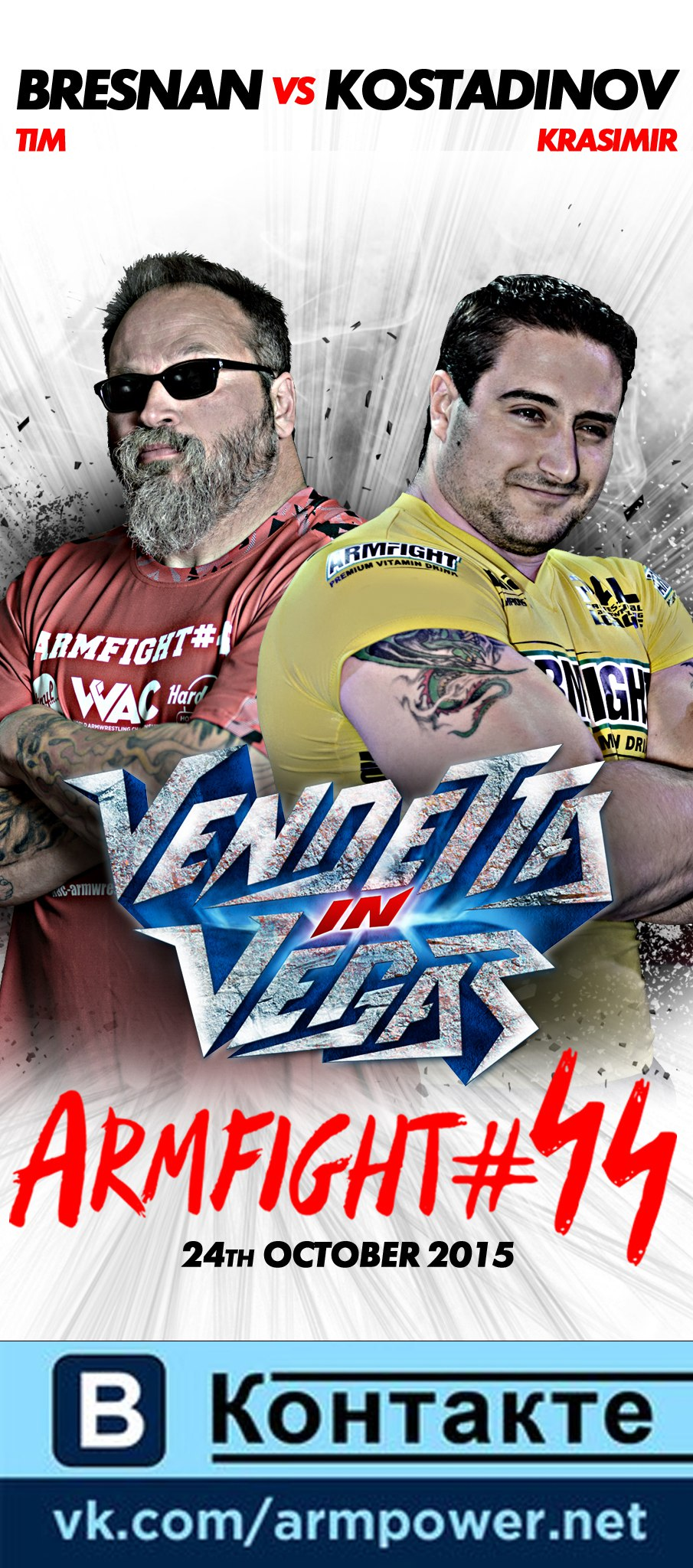Tim Bresnan vs. Krasimir Kostadinov, Armfight 44, Vendetta in Vegas, 24 October 2015 │ Image Source: ARMWRESTLING / Armwrestling / Arm wrestling HOME