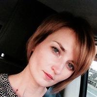 Анна Гетманенко