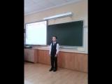 Солодов Олег. 2А класс.Научно-исследовательская работа