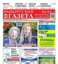 gazeta-intimnih-znakomstv