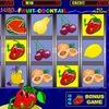 Игровые автоматы онлайн Казино Вулкан на деньги