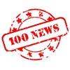 Новостной портал 100News.biz