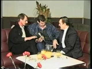 Александр Новиков и Вилли Токарев