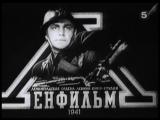 ПРО ЛЕГЕНДАРНОГО Василия Ивановича Чапаева !!! Братья Васильевы 1934