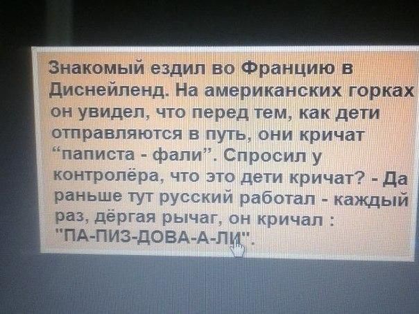 https://pp.vk.me/c624322/v624322591/21f42/FEgEMKAa5qo.jpg
