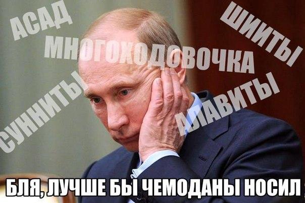 """Россия надеется, что летом санкции """"просто перестанут действовать"""" - Цензор.НЕТ 440"""